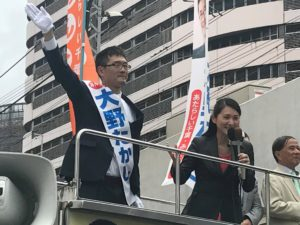 千葉市長選挙第一声です。さいとう和子衆院議員が応援に来ました。
