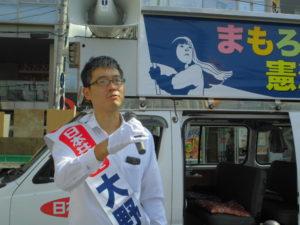 蘇我駅前で演説する大野たかし2017年9月24日
